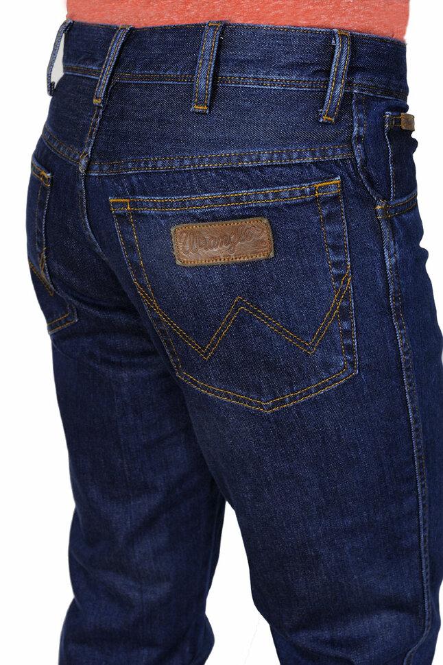 Motor Jeans Интернет Магазин